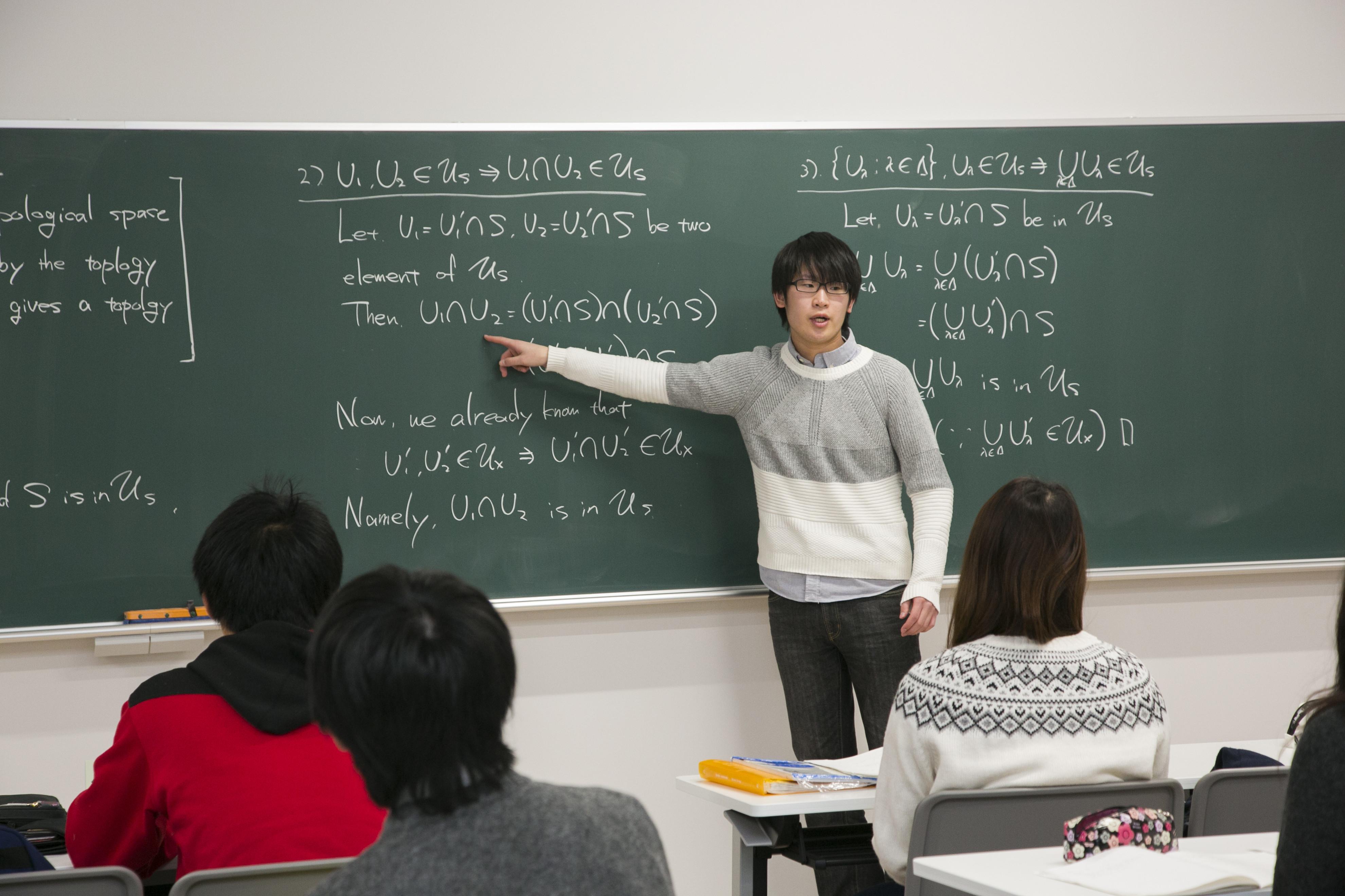 数理科学コース | 秋田大学理工...