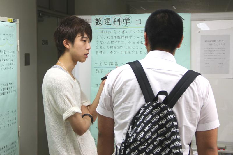 数理科学コースの概要について、来場した高校生に説明