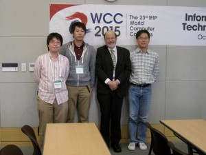 セッションチェアのA Min Tjoa教授と